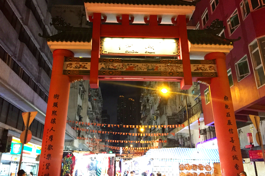 temple street night market hongkong